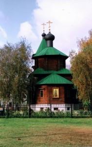Жулебино.Храм Святого Праведного Иоанна Кронштадтского.