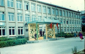 Малаховская средняя школа №47. 1976г.