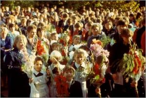 1984г. Первое сентября. Малаховская школа №47.