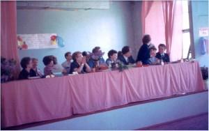 Наши преподаватели. 1986г. Малаховская школа №47. Последний звонок.